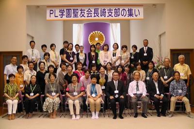 0706・佐世保・PL学園聖友会長崎支部の集い