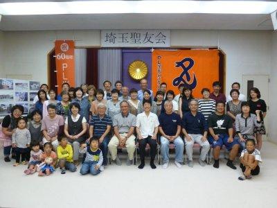 浦和支部2015.8.29