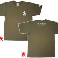 Tシャツ(グリーン)